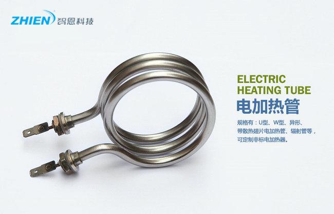 共创电加热管、各种电加热管